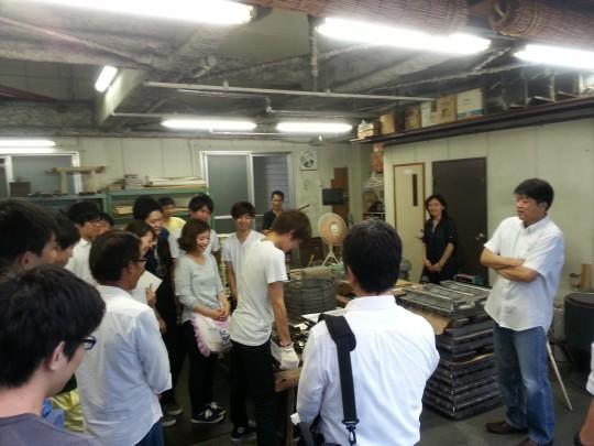 2014/09/25 鵜飼ゼミ たちばな見学